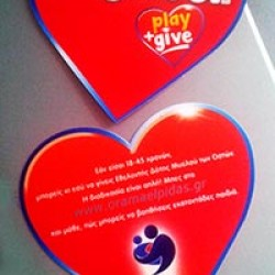 Playmobil Play Give Heart